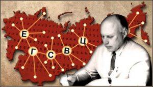La historia de cómo el pionero de la cibernética resultó innecesario para la URSS