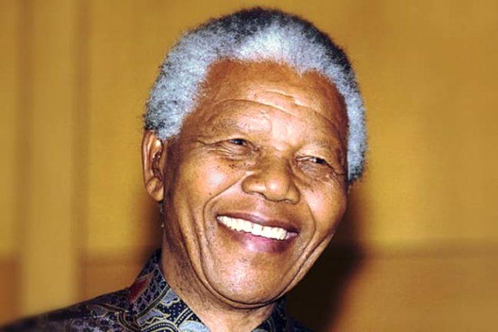 Journée Internationale Nelson Mandela: la mémoire de l'icône de l'Afrique du Sud honorée pour ses 67 ans de combat