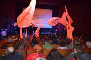35 anos do Partido Humanista Chileno