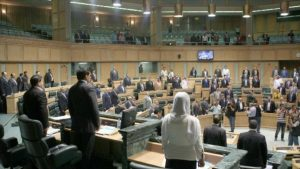 Parlamento jordano pide al Gobierno expulsar al embajador israelí
