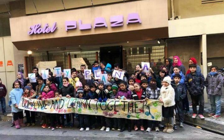 Griechenland: City Plaza - eine unschätzbare politische Erfahrung für alle