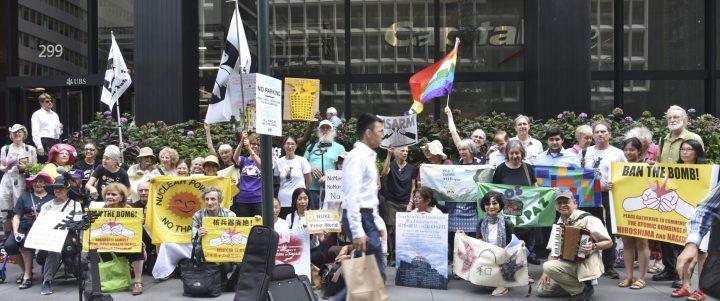 Νέα Υόρκη: διαμαρτυρία ενάντια στα πυρηνικά, με αφορμή τις επετείους Χιροσίμα και Ναγκασάκι