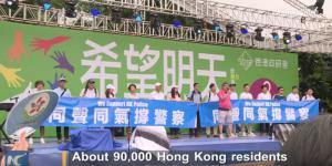 Hong Kong, la manifestazione contro i violenti che non fa notizia (in occidente)