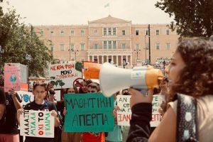 31 οργανώσεις στηρίζουν την απεργία των μαθητριών/τών για το κλίμα