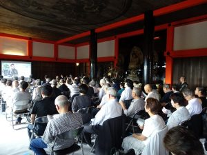 Première du documentaire 'Le début de la fin des armes nucléaires' à Kyoto, au Japon