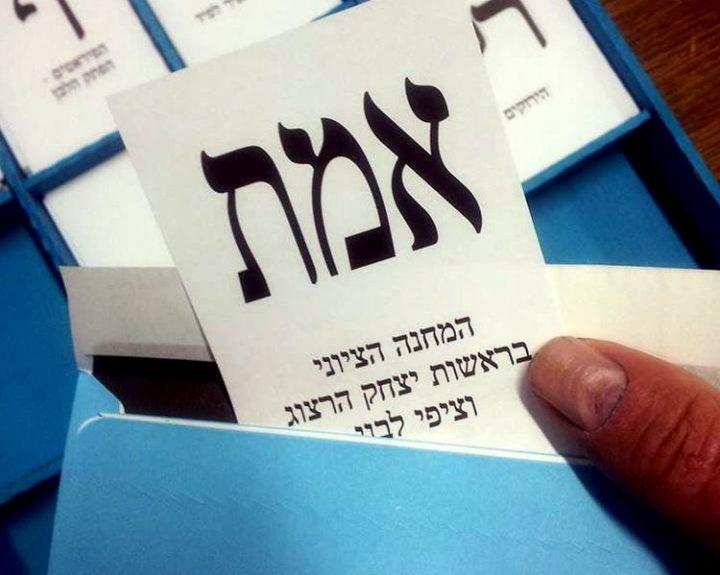 Israel, 17 de septiembre: elecciones en tiempo de guerra