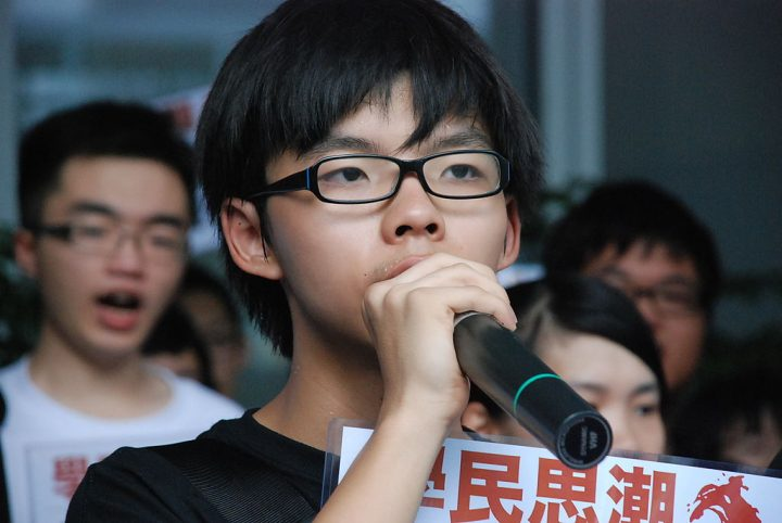 Proteste in Hongkong (II)