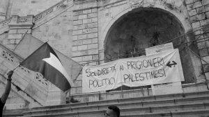 Amnesty condanna il raid contro gli uffici di una ONG palestinese