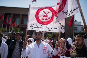 Μαρόκο: εκατοντάδες καθηγητές διαδηλώνουν ζητώντας συνάντηση με την κυβέρνηση