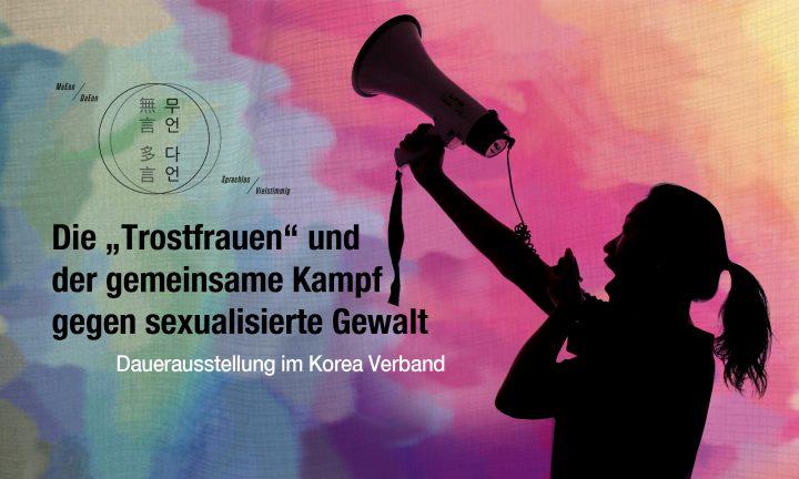 """Die """"Trostfrauen"""" und der gemeinsame Kampf gegen sexualisierte Gewalt"""