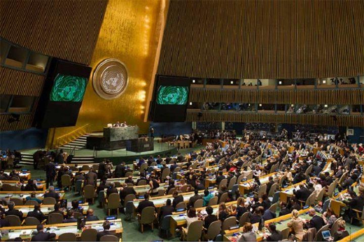 Más reclamos en ONU por el fin del bloqueo de EE.UU. contra Cuba