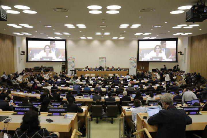 La alcaldesa de Barcelona participa en la cumbre climática de la ONU