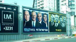 Elezioni in Israele: fine dell'era Netanyahu?