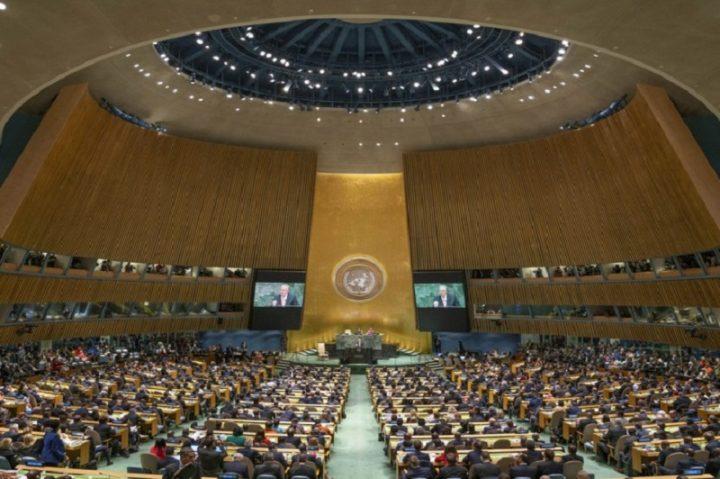 Acción climática centra numerosas reuniones en ONU