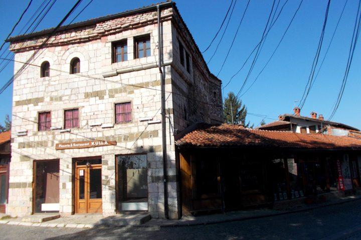 11 Gjakova Kulla