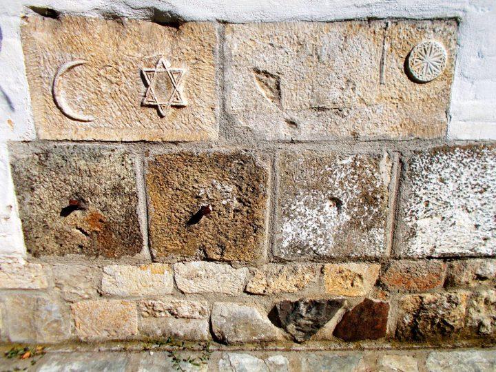 11 Gjakova Stone