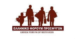 Το Ελληνικό Φόρουμ Προσφύγων καλεί σε πορεία διαμαρτυρίας στις 30 Οκτωβρίου