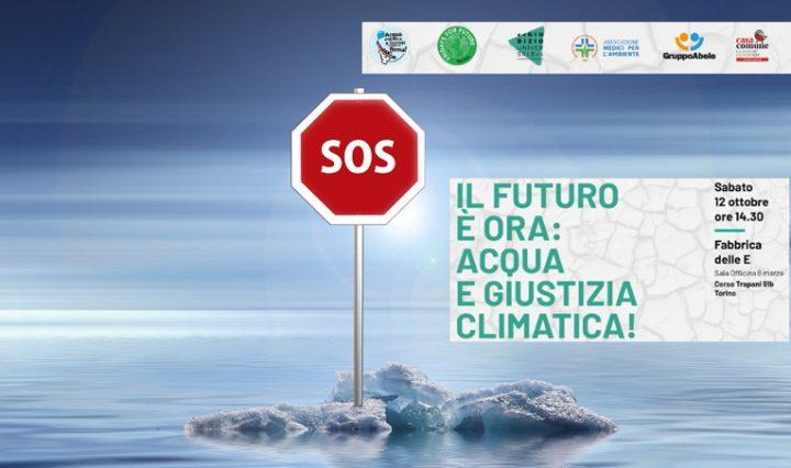 Torino, Il futuro è ora: Acqua e Giustizia climatica!