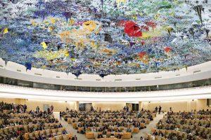 El anuncio de la candidatura de Costa Rica al Consejo de Derechos Humanos de Naciones Unidas: breves apuntes