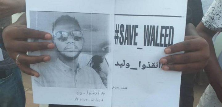 Egitto, in carcere anche uno studente sudanese. Proteste a Khartoum