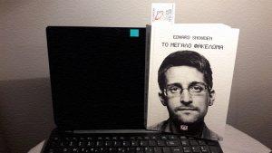 Edward Snowden : Est-ce que l'homme change ?