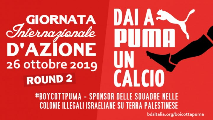 #BoycottPuma secondo round: Giornata internazionale di azione 26 ottobre