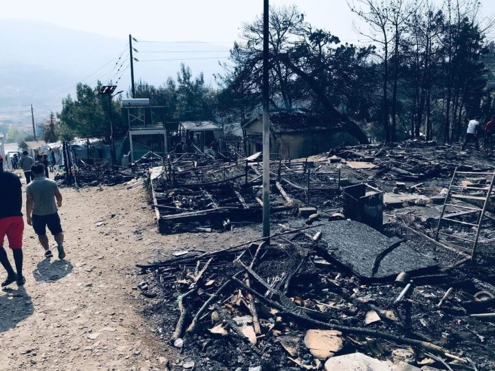 Fire in Samos Refugee Camp