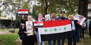 Da Baghdad a Roma: manifestazione in supporto della popolazione irachena