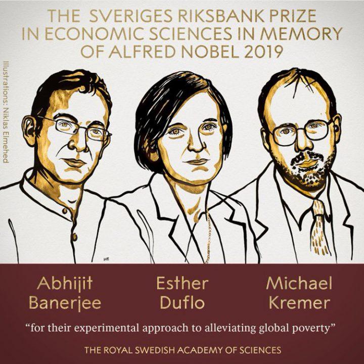 Το Νόμπελ Οικονομίας σε 3 οικονομολόγους για την καταπολέμηση της φτώχειας