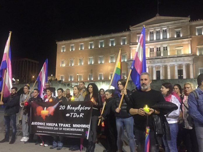 Η πορεία στην Αθήνα για τη Διεθνή Ημέρα Τρανς Μνήμης