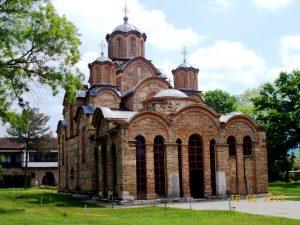 Paesaggi Balcanici: Gračanica. I grandi patrimoni universali, una sfida allo stereotipo