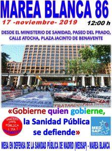 86ª Marea Blanca recorrerá el centro de Madrid para reclamar la defensa de la sanidad pública