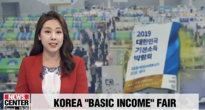 Corea del Sud: il primo report sul reddito di base per i giovani