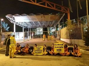 Greenpeace, Ελλάδα: Οι εξορύξεις υδρογοναθράκων είναι κλιματικό έγκλημα