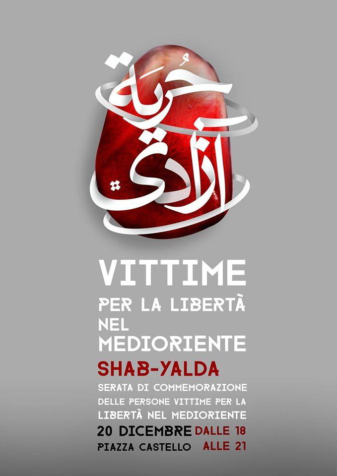 Shab-Yalda, serata di commemorazione delle persone vittime per la libertà nel Medioriente