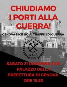 Chiudiamo i porti alla guerra: presidio a Genova