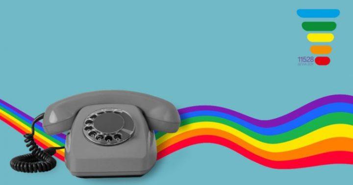 """Τώρα στάσου εσύ δίπλα στην τηλεφωνική γραμμή """"11528"""""""