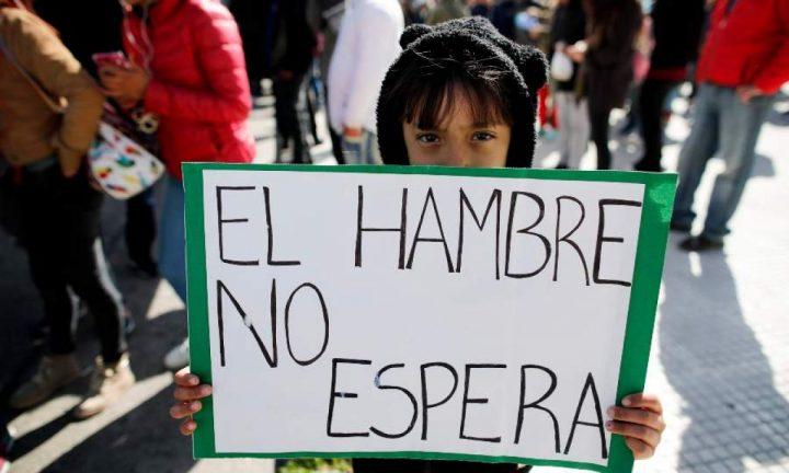 Αργεντινή: η νέα κυβέρνηση θα προτεραιοποιήσει τα αναγκαία και τα επείγοντα