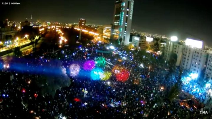 Cile, Capodanno con Dignità