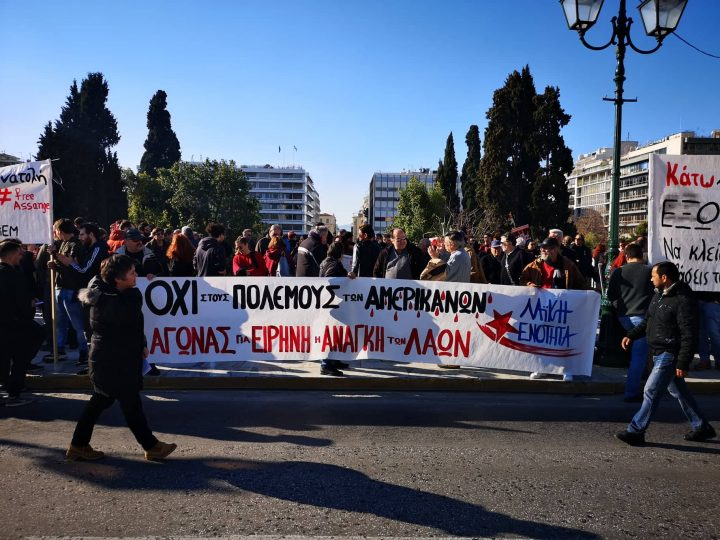 against_the_war_athens1