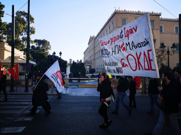 against_the_war_athens14