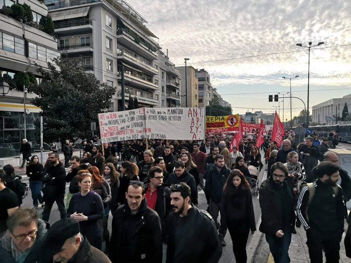 against_the_war_athens23