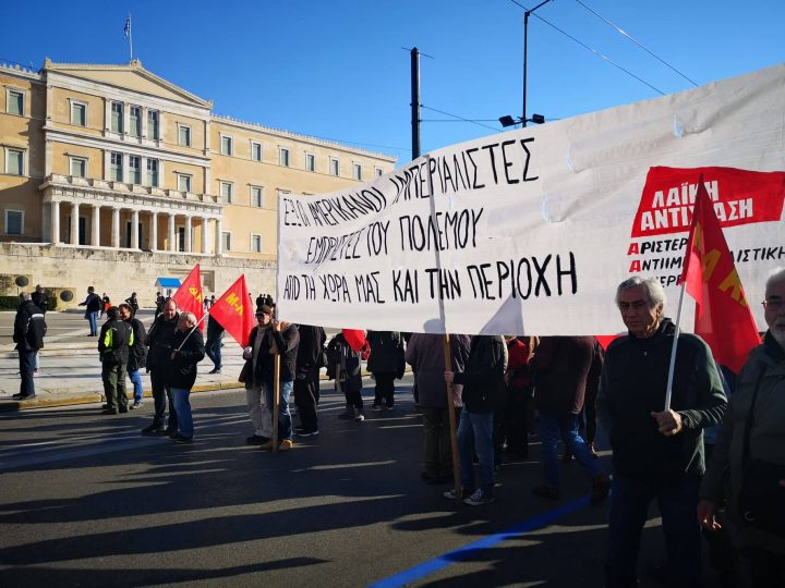 against_the_war_athens6