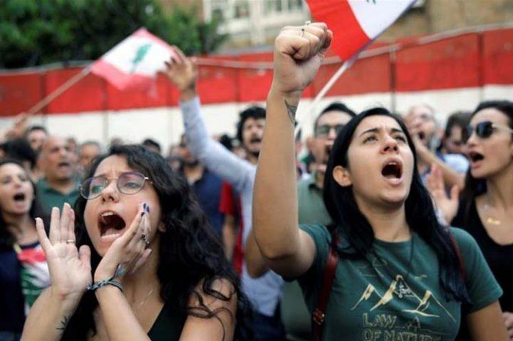 Der Libanon begrüßt das neue Jahr mit erneuten Protesten