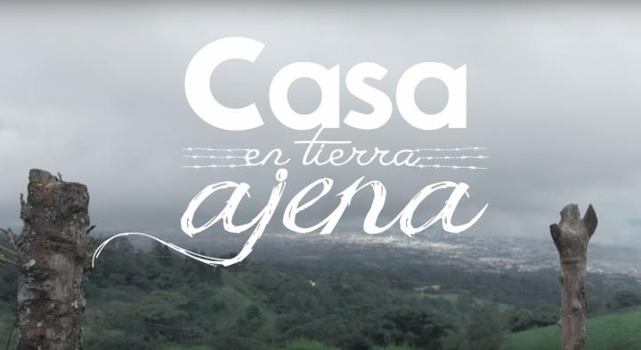 «Casa En Tierra Ajena». Ένα ντοκιμαντέρ για τη μετανάστευση της Κεντρικής Αμερικής