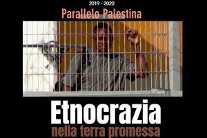 Milano, documentario: Etnocrazia nella Terra Promessa
