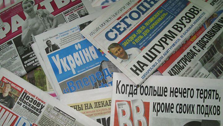 Ucraina: legge sulla disinformazione, una minaccia alla libertà di stampa?