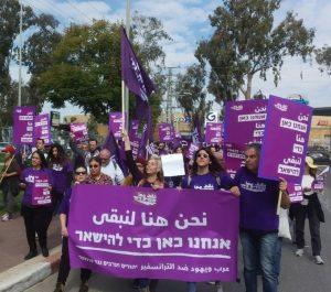 Israël : Juifs et Arabes poursuivent leurs protestations conjointes