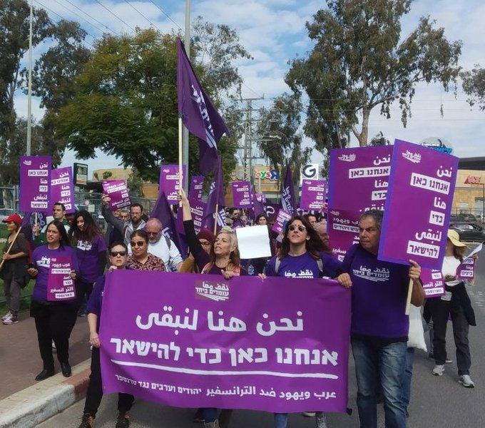 Israele, ebrei e arabi continuano a protestare insieme