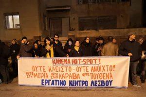 Lesbos – Chios : Les résidents se mobilisent contre la MAT (police anti-émeute)
